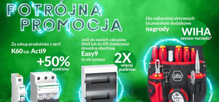 Nowe promocje Elektroklubu!